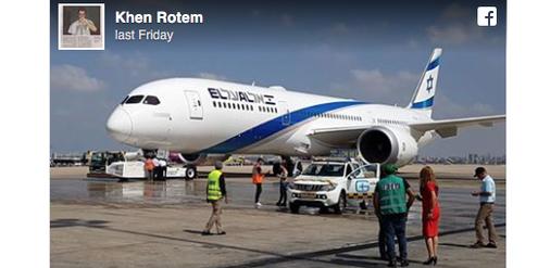 Der israelische Rapper Khen Rotem dokumentierte auf Facebook das Verhalten der Fundamentalisten.