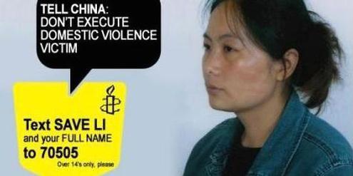 Li Yan ermordete nach monatelangem Martyrium ihren Mann und wurde deshalb zum Tod verurteilt.