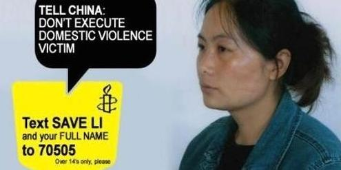 Amnesty International hat sich erfolgreich gegen die Hinrichtung von Li Yan engagiert.