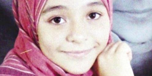 Sohair starb während einer Genitalverstümmelung in einer Klinik.