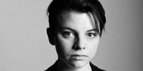 Moira Donegan hat die Liste «Shitty Media Men» gestartet.