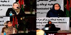 Die vier Ministerinnen traten vor ihrer Wahl vor dem «Afghan Women's Network» auf.