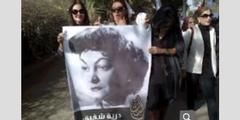 Ägypterinnen demonstrieren für ihr Vorbild Doria Shafiq