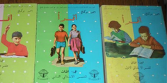 In marokkanischen Schulbüchern sollen Kinder Gleichberechtigung und Toleranz lernen.