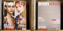 «Teen-Vogue» mit und ohne die Models Bind Walton und Gigi Hadid.